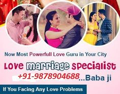 Pandit V.N Sharma ji spell of free online love of problem solving of the astrologer of the solution Best love problem solution Love problem solution astrologer Free love problem solution World famous astrologer pandit in usa World famous pandit in usa No1 love guru in usa  Black magic specialist in canada Love vashikaran specialist in canada Vashikaran specialist in canada Children problems solution in usaLove solution in canada How to control my boyfriend in canada Black magic specialist in…