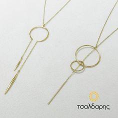Με κύκλους, σε κίτρινο χρυσό Info: 210 6810081 ΤΣΑΛΔΑΡΗΣ Κεντρικό: Αγ.Παρασκευής 30 Χαλάνδρι #κολιε #χρυσο #tsaldaris Gold Necklace, Jewelry, Gold Pendant Necklace, Jewlery, Jewerly, Schmuck, Jewels, Jewelery, Fine Jewelry