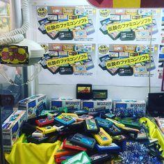 On instagram by wirejess #retrogames #microhobbit (o) http://ift.tt/1n7jDpI Japon tu peux gagner des jeux Famicom dans les UFO Catcher (et aussi des consoles cheloues pour pouvoir y jouer) #jeuxvideo #japon #tokyo #games #game #retrogaming  #nintendo #famicom #NES #ゲーム #ファミコン #ufo #ufoキャッチャー #日本 #東京 #latergram