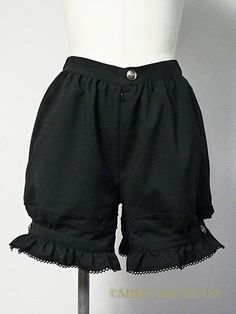 Miho Matsuda Gallé shorts #kodona {finding reference for an old school ouji look to make}