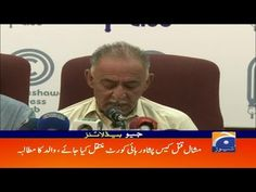 Geo Headlines - 05 PM 05-June-2017 - https://www.pakistantalkshow.com/geo-headlines-05-pm-05-june-2017/ - http://img.youtube.com/vi/fqaco7YV0wo/0.jpg