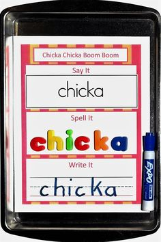 I have added a Chicka Chicka Boom Boom - Say It - Spell It - Write it file to 1 - 2 - 3 Learn Curriculum. 41 word cards taken from the book.