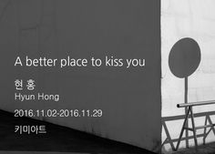 a better place to kiss you. in the dream no.08. gelatin silver print. 8x10 inch. 2016    A Better place to kiss you    현 홍 HYUN HONG   Photograph  키미아트 KIMIART 2016.11.02