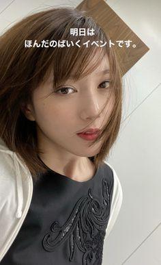 Tsubasa Honda, Cute Asian Girls, Pretty Girls, Japanese Beauty, Cute Fashion, Eye Candy, Idol, Hair Cuts, Beautiful Women