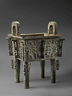 Bronze Ritual Vessel (Fangding). China, Early Western Zhou Dynasty, 11th century B.C