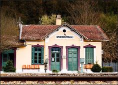 "TRAVEL'IN GREECE I Old railway station ""Stavroupoli"" #Xanthi, East Macedonia & Thrace, #Greece"
