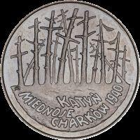 Katyń, Miednoje, Charków - 19402 zł wizerunek rewersu