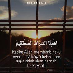 Sadarilah Kawan, Hidayah Anugerah Allah