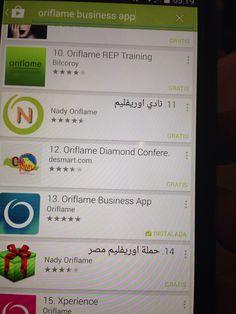 ORIFLAME business app de lo mejor que existe!!