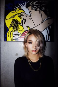 I'm in love with her short hair! I need to get a similar style ~ Chaelin Lee, Rapper, Lee Chaerin, Cl 2ne1, Cl Fashion, Pop Magazine, Sandara Park, Successful Women, Hair Inspo