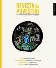 Revista de Povestiri #15, July 2013