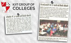A placement #session held in #KIIT college Sonha Road for the students of Btech, BBA,MBA and MCA.