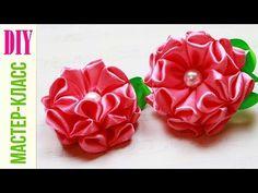 Красивый ЦВЕТОК ИЗ ЛЕНТЫ Мастер-класс / Ribbon Flower Tutorial / DIY NataliDoma - YouTube
