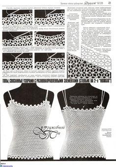 """Lưới hook: đan trên mẫu. MK từ tạp chí """"song"""". Thảo luận về LiveInternet - Dịch vụ Nga online diary"""