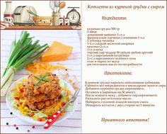 Кулинарру  более 100 000 рецептов с фотографиями Все