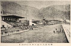 """Great Race Course of Rio de Janeiro, Brazil"", Juvenile Encyclopedia, 1932 Vol. 14 World Geography 兒童百科大辭典 第十四巻 地理篇(三) 玉川學園出版部 昭和七年"