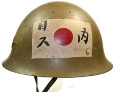 A unique WWII Japanese combat helmet with a painted Japanese flag on each side. The helmet appears to be a souvenir helmet, which was perhaps commissioned by a US serviceman and painted by a local Japanese artist commemorating the serviceman's time in occupied Japan. A nice and unusual item which will be offered in Auction VI.   #WWII #WWIIJapanesearmy #Japanesehelmet #WWIIcombathelmet #Occupiedjapan #Pacificwar #Militaryantiques #Militaryauction #Militaria #Auction