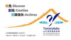 lib.yamanakako