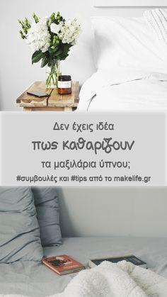 Πως καθαρίζουν τα μαξιλάρια ύπνου #οργανωσησπιτιου #καθαριοτητα