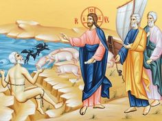 Sunday of Luke: 'The Possessed Man as the Fragmentation of the Human Person' Life Of Christ, Jesus Christ, Saint Gregory, Spiritual People, Nothing To Fear, Religious Images, Orthodox Christianity, Orthodox Icons, Wonderful Images