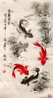 Chinese Koi Fish Painting,50cm x 100cm,2382003-x