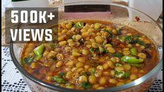 Daal Recipe Indian, Chana Recipe, Dal Recipe, Dal Fry, Indian Food Recipes, Ethnic Recipes, Lentil Curry, Chaat, Chana Masala