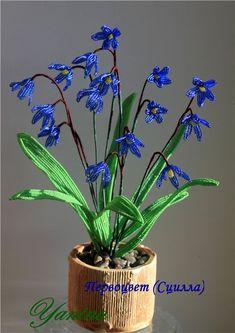 Первоцветы (Сцилла) | biser.info - всё о бисере и бисерном творчестве