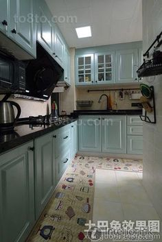 Mashup style kitchen picture book 2014