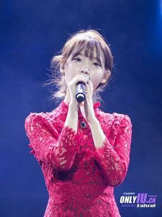IU 160820 in ChengDu Number One Song, Celebrity List, Music Charts, Hottest 100, Talent Agency, Iu Fashion, My Spirit Animal, Extended Play, Her Music