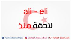 http://www.turkish-learn.com/2018/03/ali-eli-suffix-in-turkish-language.html