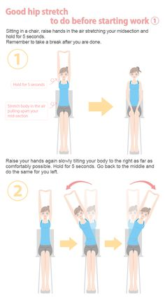 Good stretches to try before working out! #health #healthyliving #healthandwellness #exercise #fitness #stretch #stretching #workout