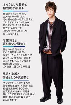 Japanese Men, Single Breasted, Suit Jacket, Celebrity, Guys, Jackets, Down Jackets, Law, Celebrities