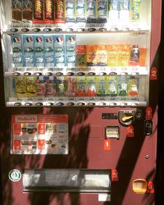 Cómo usar una #vendingMachine en #japon