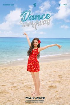 TWICE #Nayeon #Summer_Nights #Dance_The_Night_Away