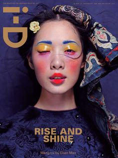 i-D's twelve new covers for the 'Chinese new year' issues... Every single issue of i-D magazine has had one eye covered or hidden. Interesting.