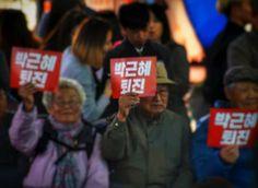 4.민주주의란 무엇인가? 김광식 교수 칼럼 | 코리일보 | CoreeILBO