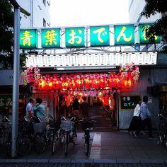 #静岡 #グルメ #しぞーか #gourmet #Shizuoka #yammy #おでん