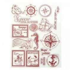 Набор штампов для творчества Морская тема, 14 х18 см 1026284
