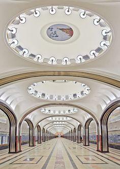 Moscow, Russia: The Slavyansky Bulvar Underground Station.