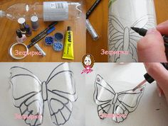 part 1 of making plastic soda butterfly for your garden - Modern Uses For Plastic Bottles, Plastic Bottle Flowers, Plastic Bottle Crafts, Recycled Bottles, Soda Bottle Crafts, Diy Bottle, Diy Butterfly, Concrete Crafts, Pop Bottles