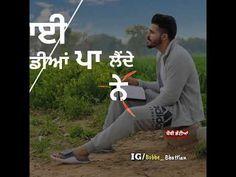 Music Status, Song Status, Punjabi Status Love, Qoutes, Life Quotes, Cute Love Songs, Name Wallpaper, I Love Mom, Movies 2019