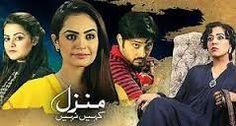Manzil Kahin Nahi Episode 145 Ary Zindagi 11 August 2016 Watch Online Serial youtube streaming
