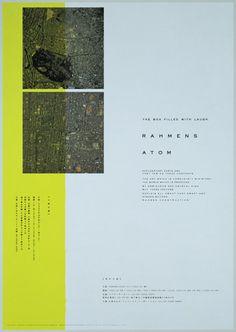good design company | ラーメンズ