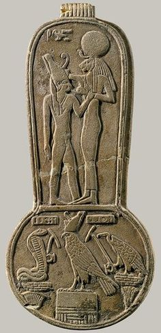 egypt's reign  | Menat of Taharqo, reign of Taharqo | Egypt