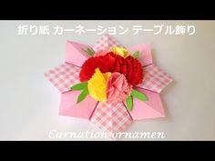 折り紙 カーネーション 壁飾り、テーブル飾りの作り方(niceno1)Origami Flower Carnation ornament tutorial - YouTube Tulip Wreath, Paper Crafts, Diy Crafts, Origami Instructions, Origami Flowers, Wreath Tutorial, Origami Easy, Carnations, Diy Toys