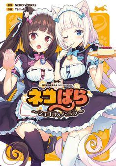 Nekopara - Otaku Level 10 in 2020 Anime Girl Neko, Kawaii Anime, Manga Anime, Anime Figures, Anime Characters, Kawaii Crush, Dragons, Emo Pictures, Anime Maid
