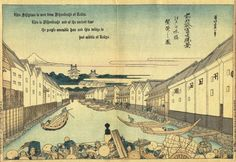 http://www.baxleystamps.com/litho/hasegawa/hokusai_fuji_1-1.jpg