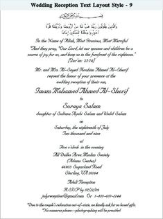 image result for wedding card muslim matter