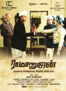 Watch Ramanujan Tamil Full Movie Online Watch Ramanujan Tamil Full Movie Online Dailymotion Youtube Watch Ramanujan Full Movie Online Ramanujan Full