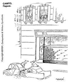 """""""Crocodile"""", № 10, 1990."""